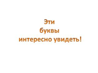 hello_html_54648daa.png