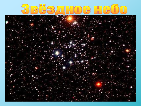 hello_html_5f52e54d.png