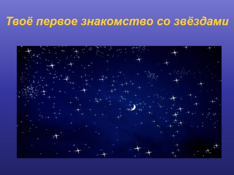 hello_html_m1950db56.png