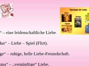 """""""Eros"""" – eine leidenschaftliche Liebe  """"Modus"""" – Liebe – Spiel (Flirt).  """"S"""