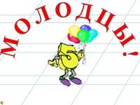 hello_html_m2bb0402.jpg