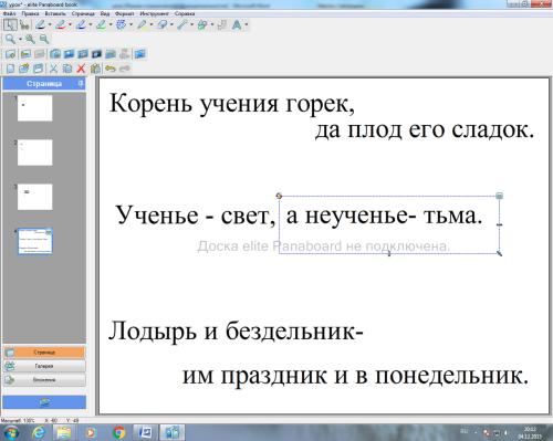 hello_html_302b8b7d.png