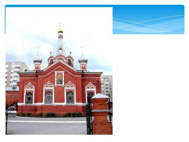 Нико́льский храм