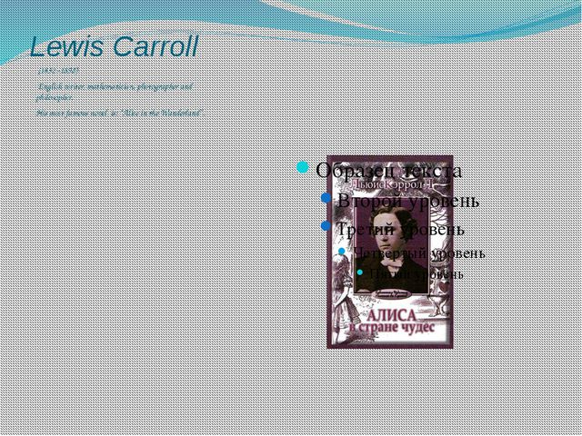 Lewis Carroll (1832 -1898) English writer, mathematician, photographer and ph...