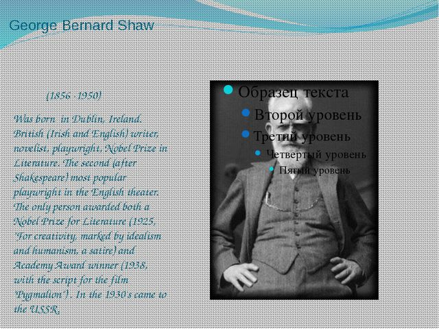 George Bernard Shaw (1856 -1950) Was born in Dublin, Ireland. British (Irish...