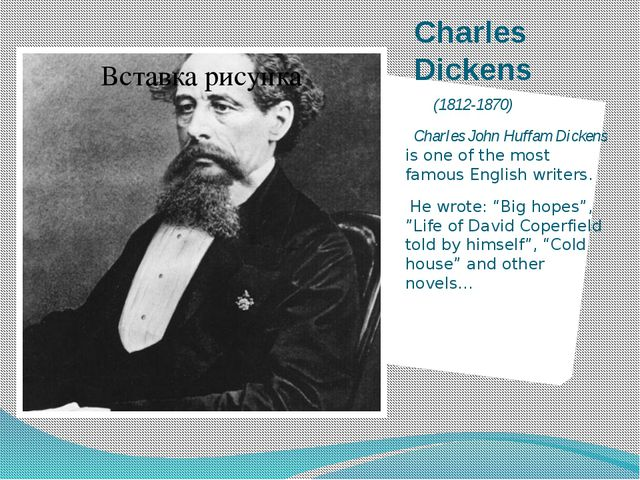 Charles Dickens (1812-1870) Charles John Huffam Dickens is one of the most fa...