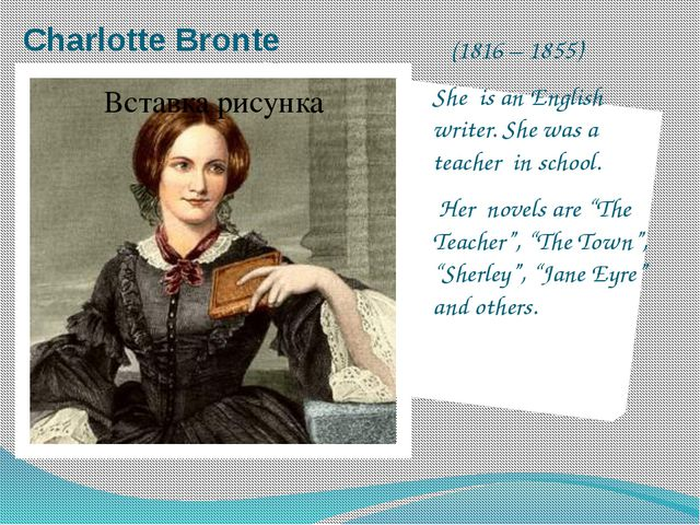 Charlotte Bronte (1816 – 1855) She is an English writer. She was a teacher in...