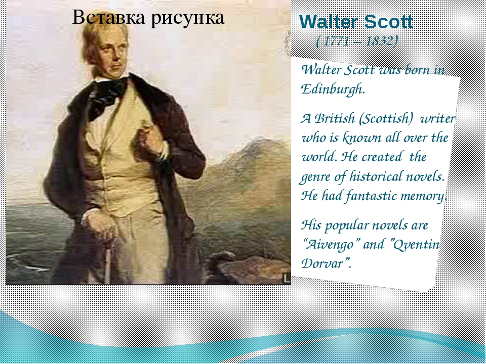 Walter Scott ( 1771 – 1832) Walter Scott was born in Edinburgh. A British (Sc...