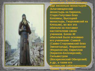Кроме Троице-Сергиева монастыря, Сергий основал ещё несколько монастырей (Бл