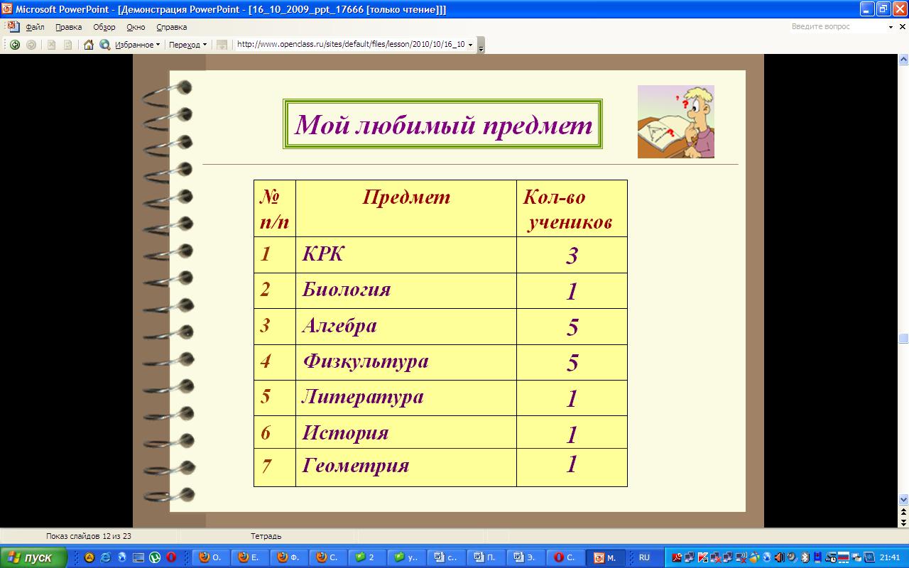 hello_html_3bc66303.png