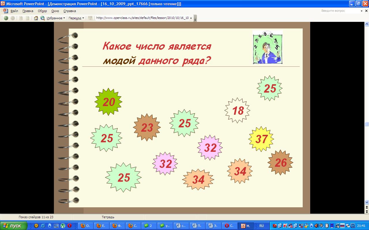 hello_html_481edb53.png