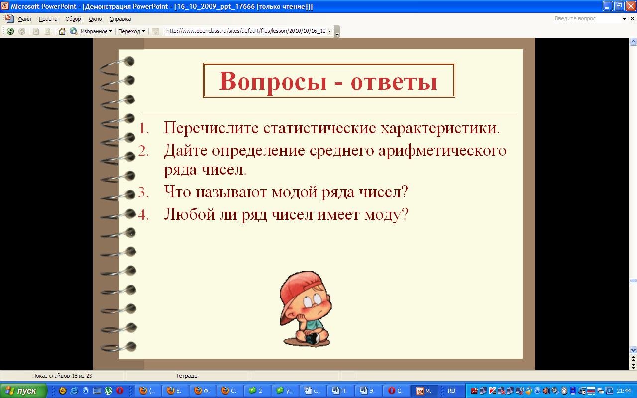 hello_html_7b356e2d.png