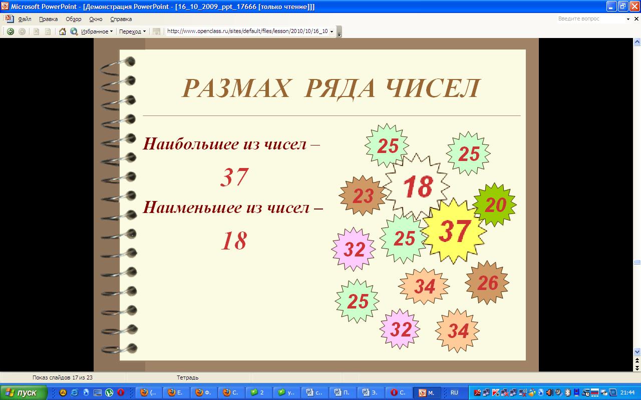hello_html_7e6b3d20.png