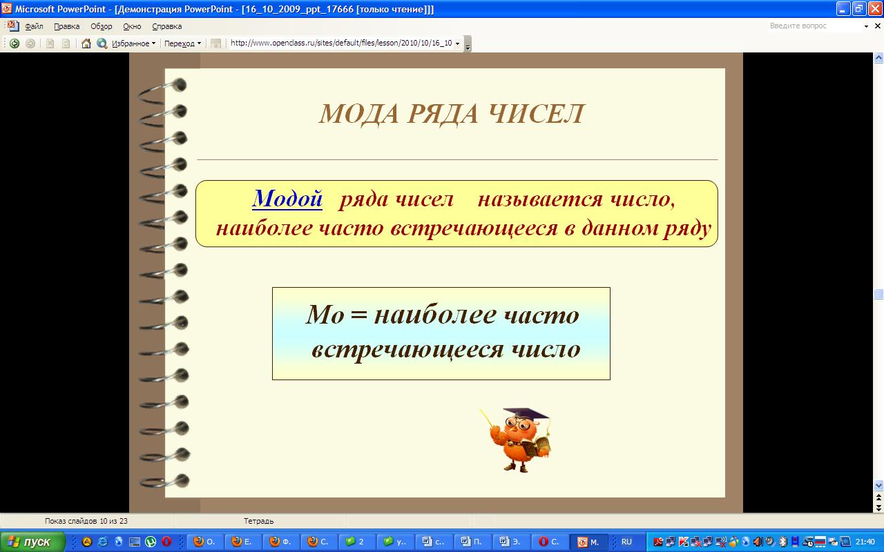 hello_html_m4140e738.png