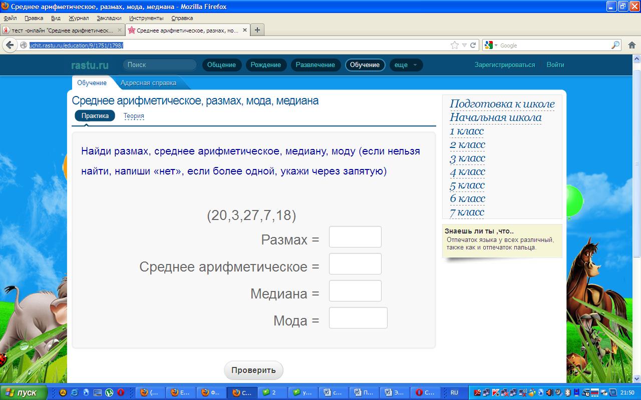hello_html_m5266c6c9.png