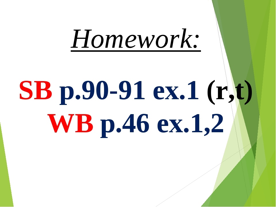 Homework: SB p.90-91 ex.1 (r,t) WB p.46 ex.1,2