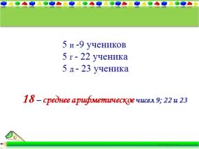 hello_html_2e9ba60e.png
