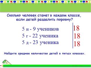 hello_html_31d24cbf.png