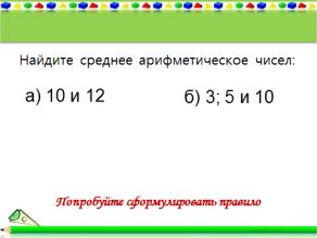 hello_html_m43a3da38.png