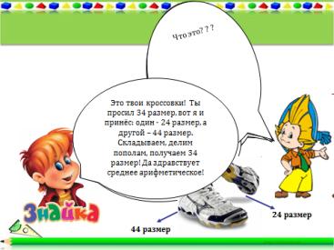 hello_html_m75a64eb4.png