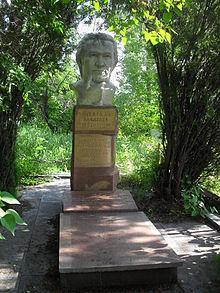 http://upload.wikimedia.org/wikipedia/commons/thumb/a/a1/Muqagali_Kensay.jpg/220px-Muqagali_Kensay.jpg