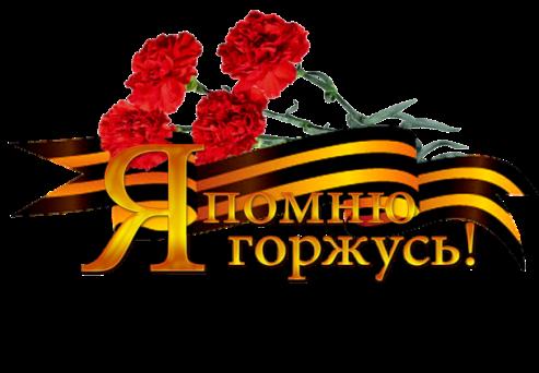 http://genyborka.ru/images/editor/cb54a47025d11fe309b78066d0d0812a.jpg