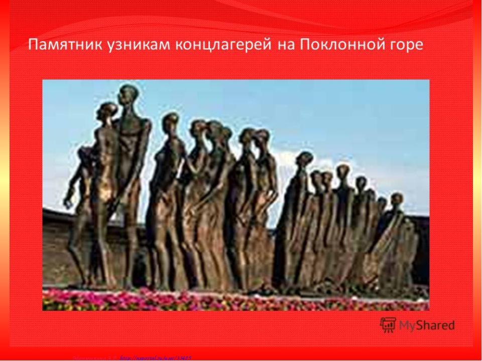 КУРСКАЯ БИТВА. 5 июля-23 августа 1943 г. Матюшкина А.В. http://nsportal.ru/u...