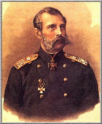 C:\Users\Надина\Pictures\рисунки по истории\Александр II.jpg