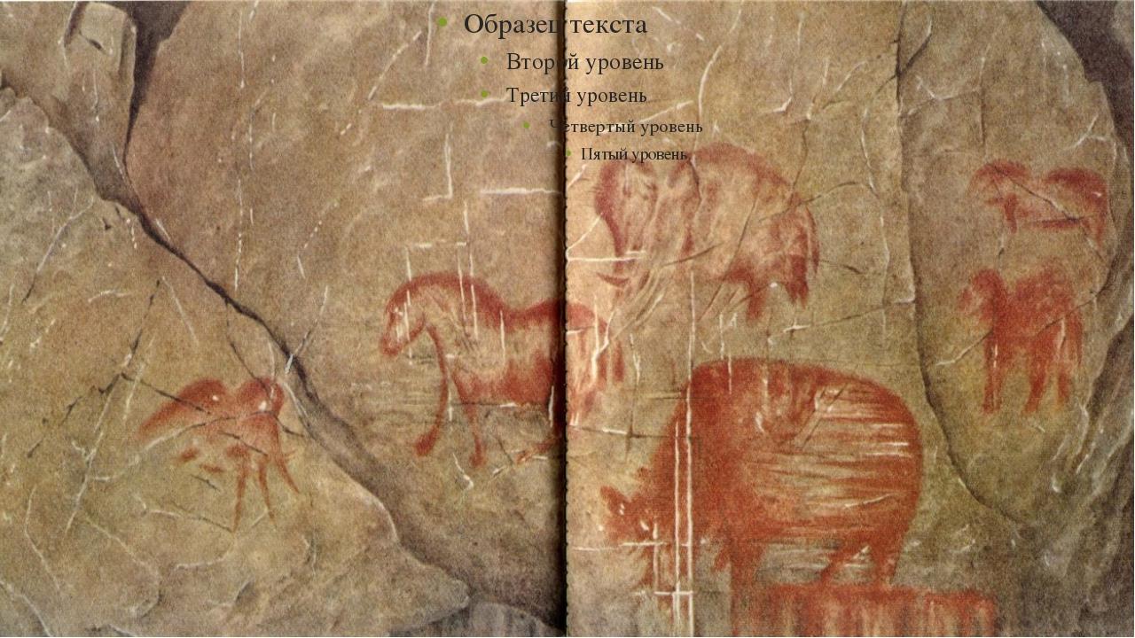 Наскальный рисунок на урале