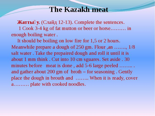 The Kazakh meat Жаттығу. (Слайд 12-13). Complete the sentences. 1 Cook 3-4 kg...