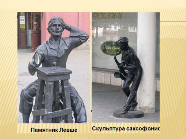Скульптура саксофониста