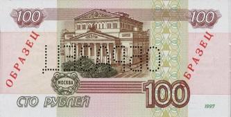 Описание: http://denznak1997.narod.ru/nav/100_0.jpg