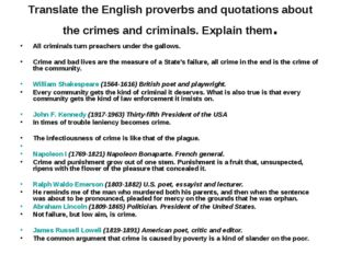 Translate the English proverbs and quotations about the crimes and criminals.