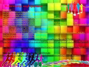 http://gto.ru/ http://gto.ru/files/uploads/media/1024-55acc2fc7f936.jpg http: