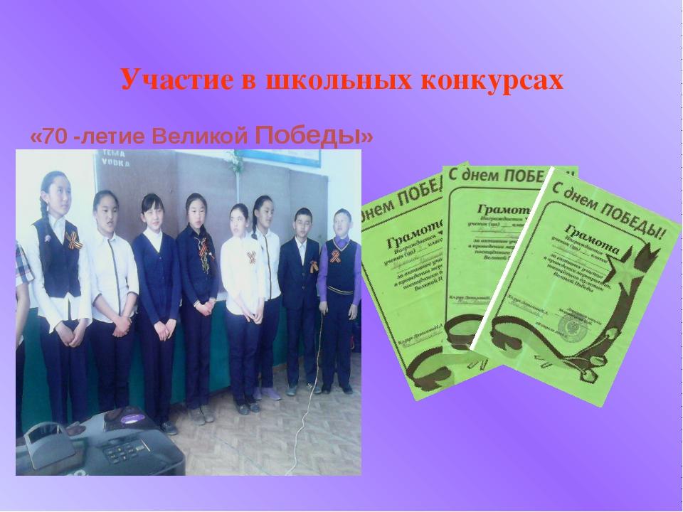 Визитки для школьный конкурсов
