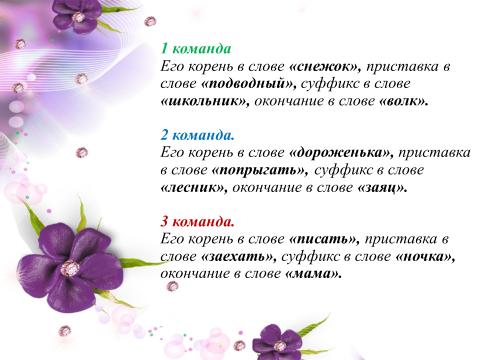 hello_html_m6b289e62.png