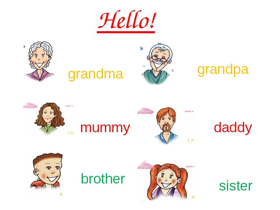 Hello! mummy daddy brother sister grandma grandpa