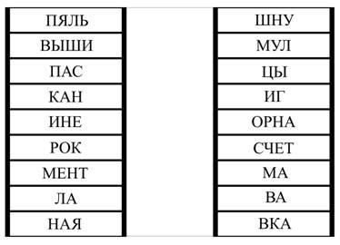 http://festival.1september.ru/articles/564115/f_clip_image010.jpg