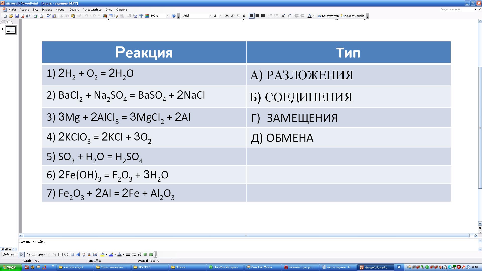 hello_html_8aad209.png