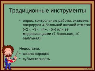 Классификация педагогических тестов (заданий) по методологии интерпретации но