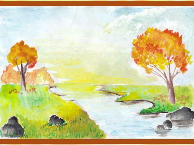 Урок изо 2 класс пейзаж родной земли поэтапное рисование презентация