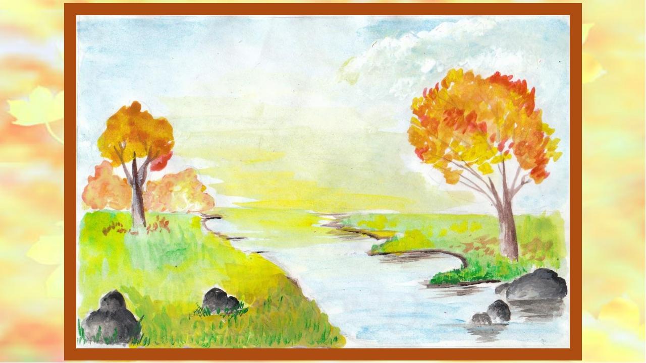 графике в презентация класс осеннего красота пейзажа 5