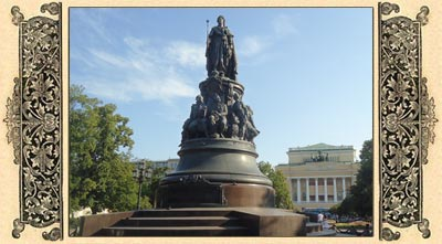 Памятник Екатерине II.Санкт-Петербург
