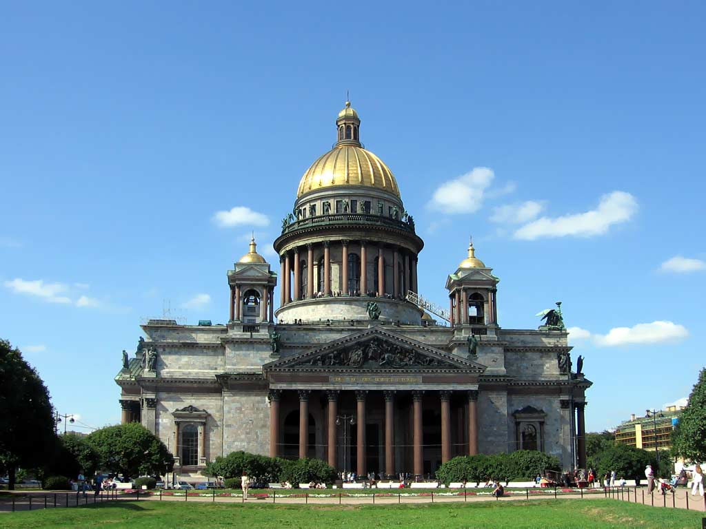 C:\Users\Александра\Pictures\нужное\isaacs_cathedral.jpg