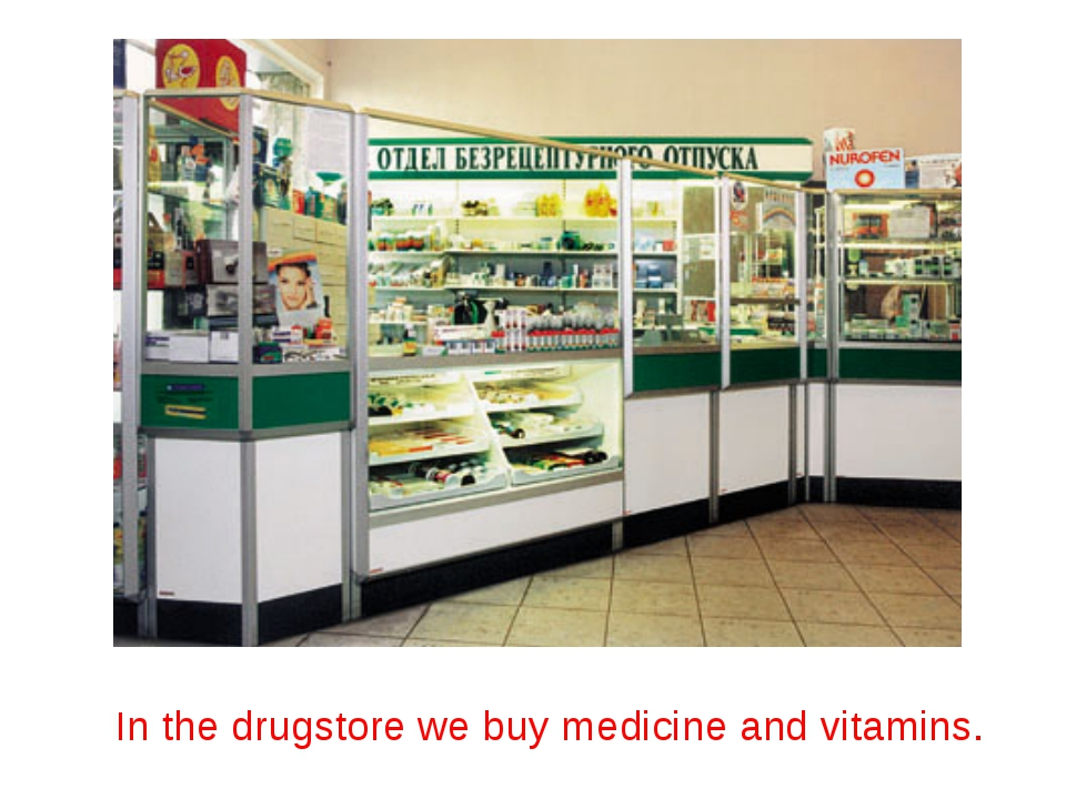 In the drugstore we buy medicine and vitamins.