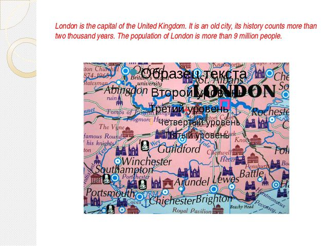 London is the capital of the United Kingdom. It is an old city, its history c...