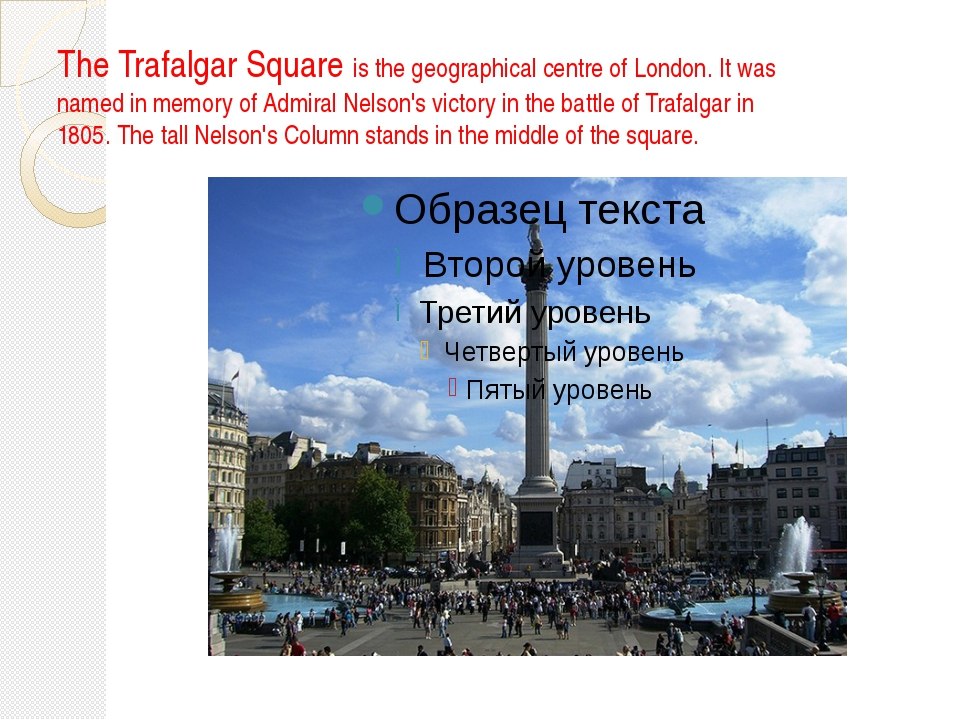 The Trafalgar Square is the geographical centre of London. It was named in me...