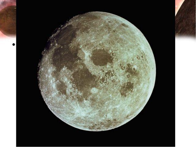 7. Где находится Море Дождей? Ответ: на Луне.