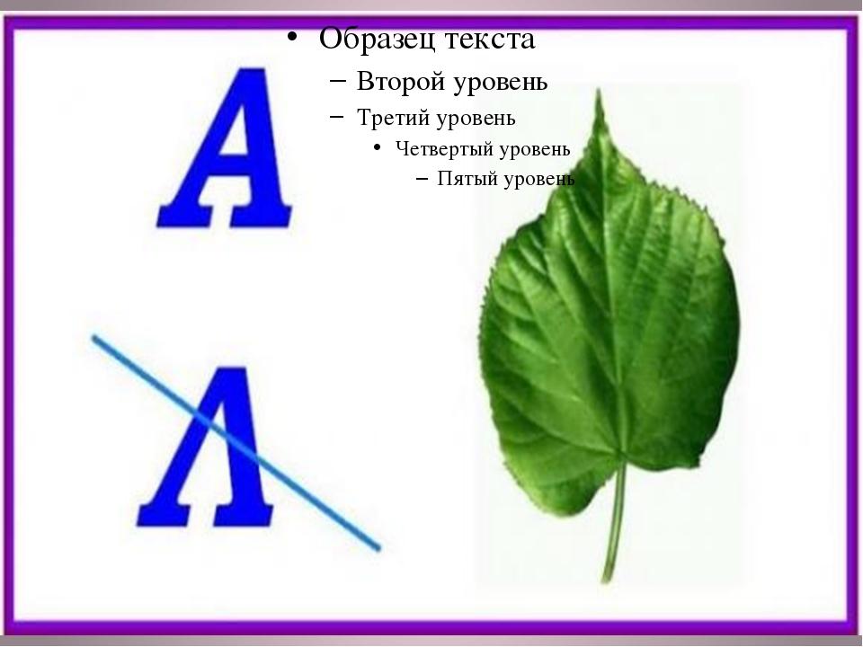 Ответ: аист