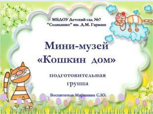 Всероссийский интернет-конкурс педагогического творчества (2013/14 учебный го